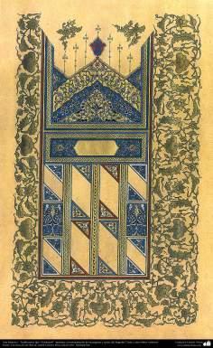 """Arte Islámico - Tazhib persa tipo """"Goshaiesh"""" -apertura-; (ornamentación de las páginas y textos valiosos) - 44"""
