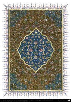"""Arte Islámico - Tazhib persa tipo """"Goshaiesh"""" -apertura-; (ornamentación de  páginas y textos valiosos) - 36"""