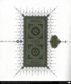 """Arte Islámico - Tazhib persa tipo """"Goshaiesh"""" -apertura-; (ornamentación de páginas y textos valiosos) - 40"""