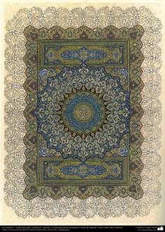 """Islamische Kunst - Persisches Tahzib Typ """"Goshaiesh"""" -Öffnung-; (Verzierungen von wertvollen Seiten und Texten wir der heilige Koran) - 35"""