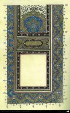 """Arte Islámico - Tazhib persa tipo """"Goshaiesh"""" -apertura-; (ornamentación de las páginas y textos valiosos) - 32"""