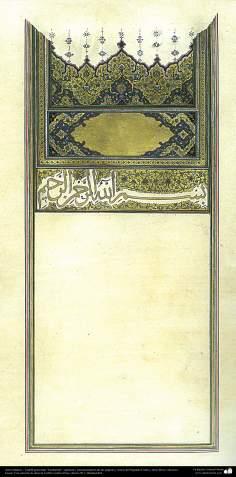 """Arte Islámico - Tazhib persa tipo """"Goshaiesh"""" -apertura-; (ornamentación de las páginas y textos valiosos) - 34"""
