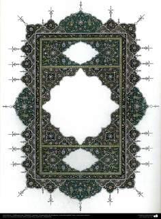 """Arte Islámico - Tazhib persa tipo """"Goshaiesh"""" -apertura-; (ornamentación de las páginas y textos valiosos) - 33"""