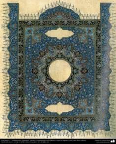 """Arte Islámico - Tazhib persa tipo """"Goshaiesh"""" -apertura-; (ornamentación de las páginas y textos valiosos) - 30"""