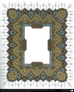 """اسلامی ہنر - فن تذہیب میں """"گشایش"""" کا انداز(ابتدا)، قرآن یا دیگر قیمتی اوراق کی سجاوٹ اور نقش و نگار - ۲۰"""