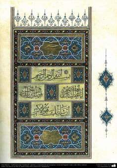"""Arte Islámico - Tazhib persa tipo """"Goshaiesh"""" -apertura-; (ornamentación de las páginas y textos valiosos) - 15"""