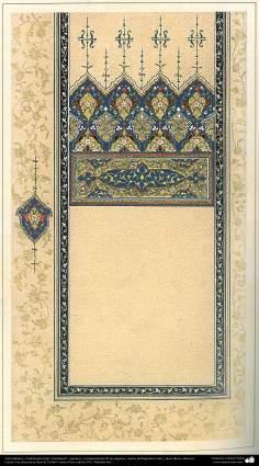 """Arte Islámico - Tazhib persa tipo """"Goshaiesh"""" -apertura-; (ornamentación de las páginas y textos valiosos) - 17"""