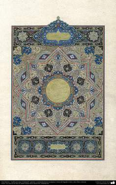 "Islamic Art - Persian Tazhib type ""Ghoshaiesh"" - opening - (ornamentation and pages of valuable texts) - 6"