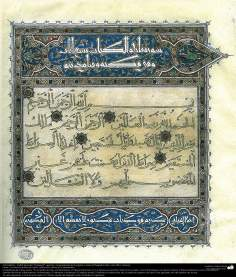 "Islamic Art - Persian Tazhib type ""Ghoshaiesh"" - opening - ornamentation and pages of valuable texts"