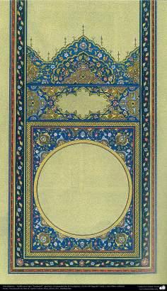 """Arte Islámico - Tazhib persa tipo """"Goshaiesh"""" -apertura-; (ornamentación de las páginas y textos valiosos) - 58"""