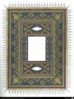 """Arte Islámico - Tazhib persa tipo """"Goshaiesh"""" -apertura-; (ornamentación de las páginas y textos valiosos) - 61"""