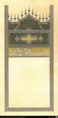 Arte Islâmica - Tazhib persa estilo Goshaiesh (abertura) utilizado na ornamentação de paginas e textos valiosos - 38
