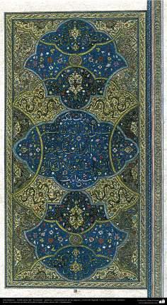 """Arte Islâmica - Tazhib persa tipo """"Goshaiesh"""" - Abertura - (ornamentação das paginas e textos valiosos com o Alcorão) 3"""