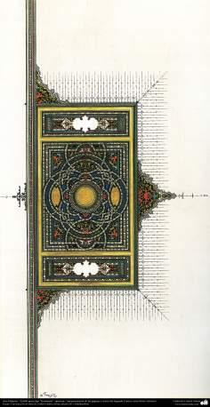 """Arte Islámico - Tazhib persa tipo """"Goshaiesh"""" -apertura-; (ornamentación de las páginas y textos valiosos) - 55"""