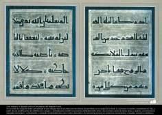 Islamic Art; Cufic Calligraphy - 1