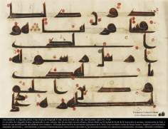 Islamic Art, Cufic Calligraphy of the Holy Quran; written between 8th and 9th century- Surat al-Fath (Chap. 48)