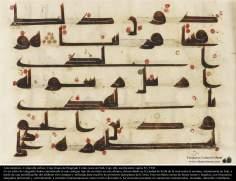 هنر اسلامی - خوشنویسی اسلامی - خوشنویسی قرآن به خط کوفی ، سوره فتح - قرن (9,10) - 48