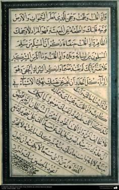 Arte islamica-Calligrafia islamica,lo stile Naskh e Thuluth,calligrafia antica e ornamentale del Corano,opera di artista Abdol Ghaffar
