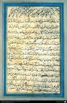 Arte islamica-Calligrafia islamica,lo stile Naskh e Thuluth,calligrafia antica e ornamentale del Corano,opera di artista Ibrahim Qomi-Iran