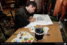Arte islámico- Haciendo Tazhib (ornamentación) sobre una caligrafía - 4