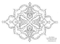 Art islamique style persan Tazhib Toranj