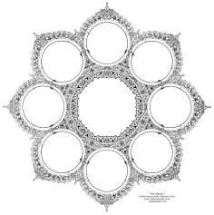 """Islamische Kunst - Persisches Tazhib, Shams Stil (Sonne) - Tazhib (Verzierungen von wertvollen Seiten und Texten) - Tazhib, """"Toranj"""" und """"Shamse"""" Stile (Mandala)"""