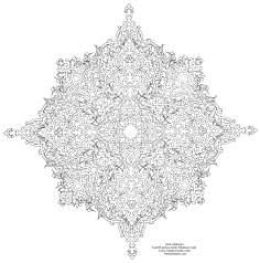 Arte Islâmica - Tazhib persa estilo Shams (sol) - Ornamentação das paginas e textos valiosos - 15
