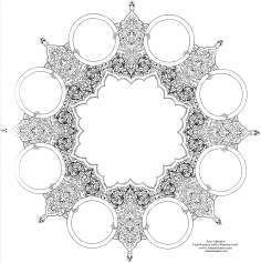 Art islamique - Persan Tazhib Shams-e de style -Sol- (ornementation et pages précieuses de texte)