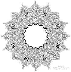 "Arte islâmica - Tazhib persa estilo ""shamse"" (sol)"