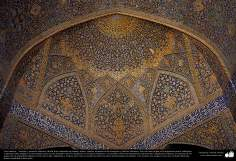 Architecture islamique - Une vue de motif de carrelage utilisé pour decorer les murs, les plafonds, les dômes et les minarets  - 85