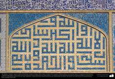Islamic Art - enamel and mosaic (Kashi Kari) - 85