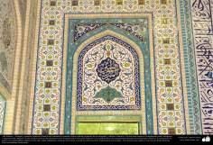 Arte islámico - Azulejos y mosaicos islámicos (Kashi Kari) - 84