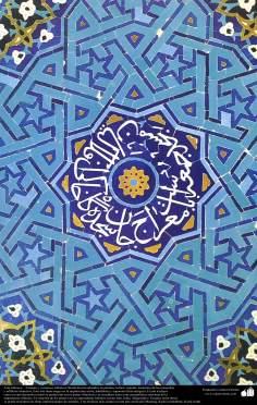 Arte islámico - Azulejos y mosaicos islámicos (Kashi Kari) - 90