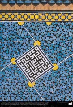 Architettura islamica-Vista di piastrelle utilizzate in pareti,soffitto,cupola e minareto per decorare moschee ed edifici nel mondo islamico-88