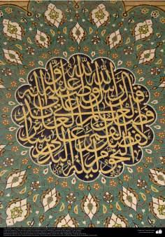 Arte islámico – Azulejos y musaicos islámicos (Kashi Kari) - 97