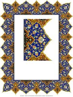 イスラム美術 - ペルシアのタズヒーブ(Tazhib)、彩飾枠の縁 - 絵画やミニチュアによる装飾) - 55