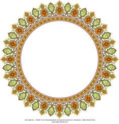 Arte islámico – Tazhib Turco (Ornamentación a través de la pintura o miniatura) - estilo Shams (sol)