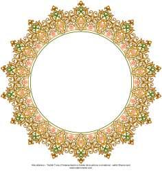 イスラム美術 - ペルシアのタズヒーブ(Tazhib)、彩飾枠の縁 - 絵画やミニチュアによる装飾) - 62