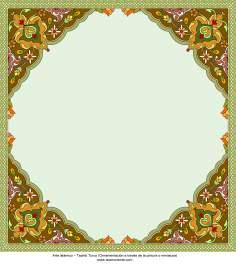 Arte Islâmica - Tazhib Turco (ornamentação através da pintura ou miniatura) - 49