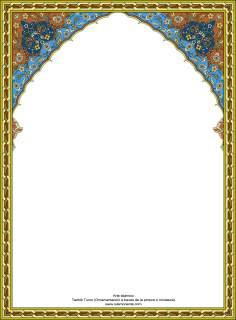اسلامی ہنر - فن تذہیب سے فریم اور حاشیہ کی سجاوٹ اور ڈیزاین - ۳۵
