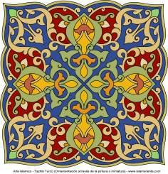 Arte islamica-Tazhib(Indoratura) persiana lo stile Toranj e Shams,Ornamento mediante dipinto o miniatura-46