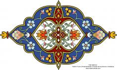 Islamic Art - Turkish Tazhib (Ornamentation through painting and miniature)
