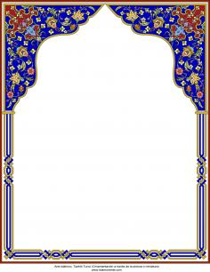 اسلامی ہنر - فن تذہیب سے فریم اور حاشیہ کی سجاوٹ اور اور بیل بوٹے کی ڈیزاین - ۱۸