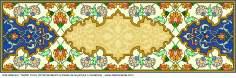 Arte islamica-Tazhib(Indoratura) persiana lo stile Toranj e Shams,Ornamento mediante dipinto o miniatura-2