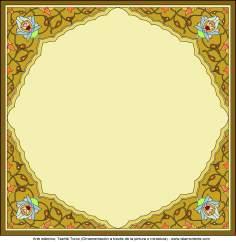 Islamic Art - Turkish Tazhib (ornamentation through painting or miniature).