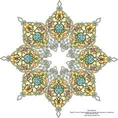 Arte Islâmica - Tazhib turco (ornamentação através do pintura ou miniatura) estilo Shams (sol) 3