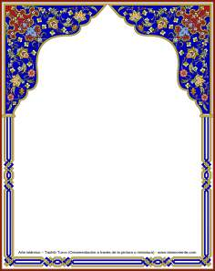Исламское искусство - Персидский тезхип - Украшение живописью и миниатюрой - Кадр - 91