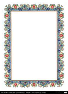 Islamische Kunst - Persisches Tazhib - Rahmen - 22 - Tazhib im Kader