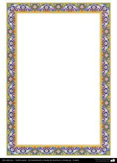 Islamische Kunst – Persisches Tazhib - Rahmen - 30 - Tazhib (Verzierungen von wertvollen Seiten und Texten) - Tazhib im Kader