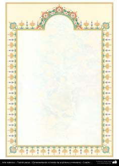 Исламское искусство - Персидский тезхип - Кадр - 99